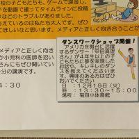 marikoda_iwaki (1)